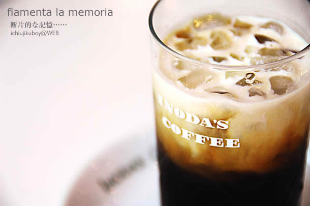 INODA`S COFFEE